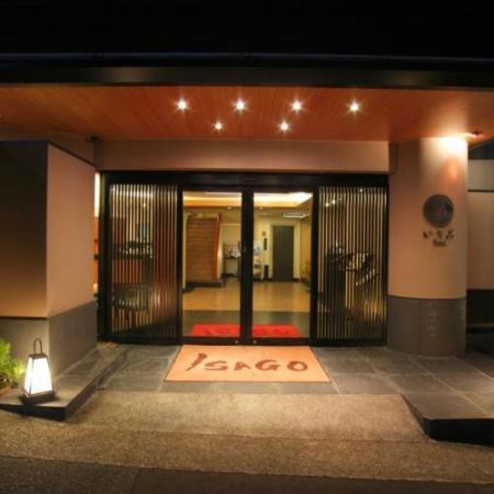 Photo of Hotel ISAGO Kobe