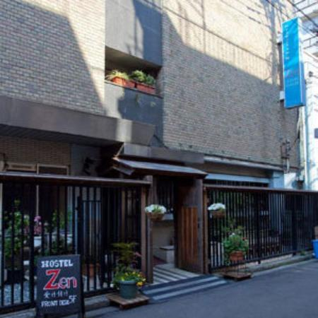 Photo of Hostel Zen Yokohama