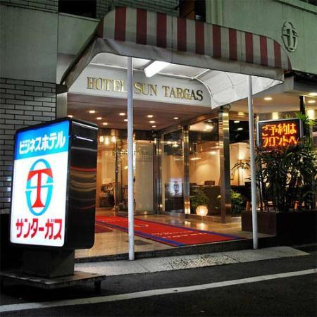 Photo of Hotel Suntargas Otsukaten Toshima
