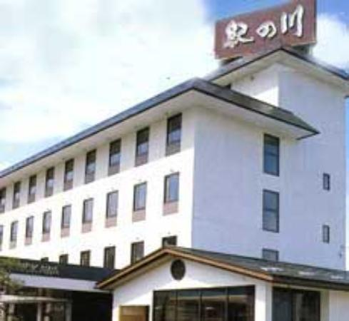 Photo of Hotel Kinokawa Tendo