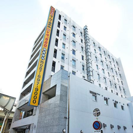 Super Hotel Takamatsu Tamachi
