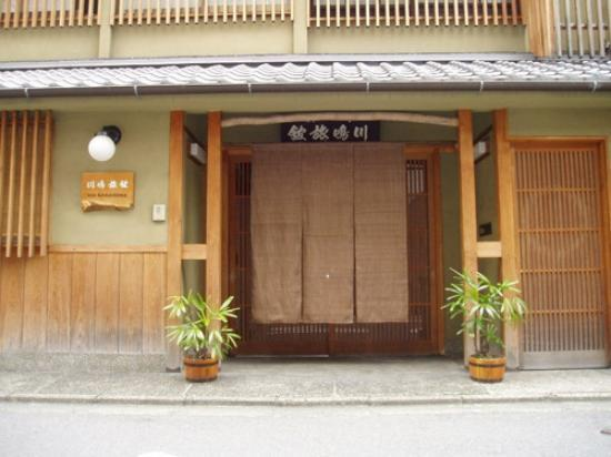 Inn Kawashima