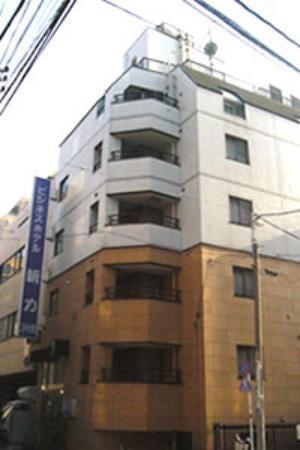 Photo of Business Hotel Shinriki Sangokan Ota