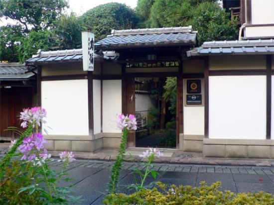 Ryokan Rikiya