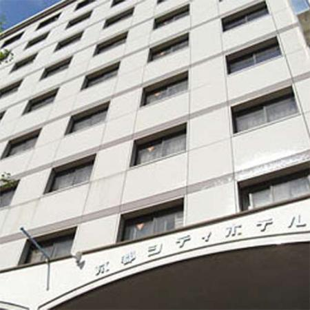 Kyoto City Hotel