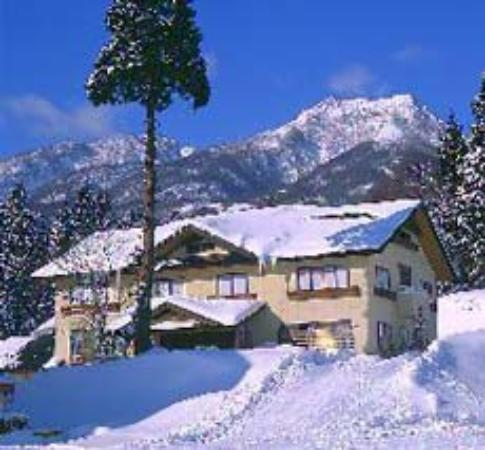 Photo of Akutsu Pension Myoko