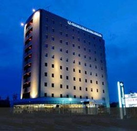 Photo of Center One Hotel Handa