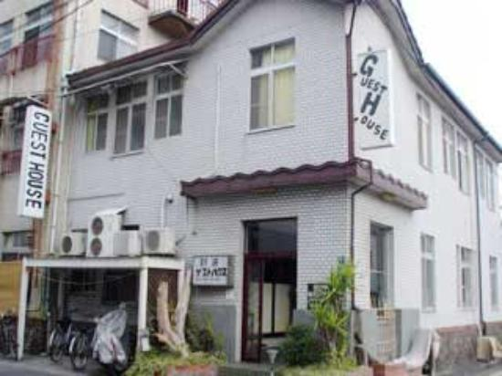 Beppu Guest House