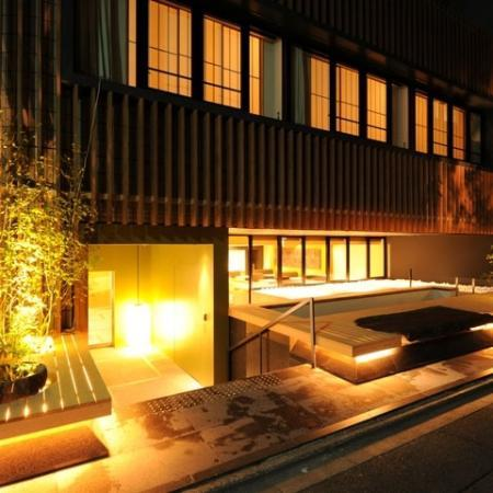 Hotel Kanra Kyoto