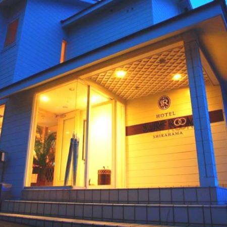 Photo of Hotel Surf Room Shimoda