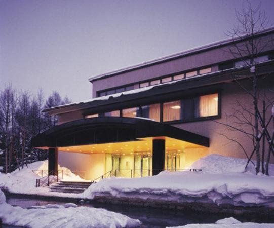 Photo of Aqua Alpine Hotel Hakuba-mura