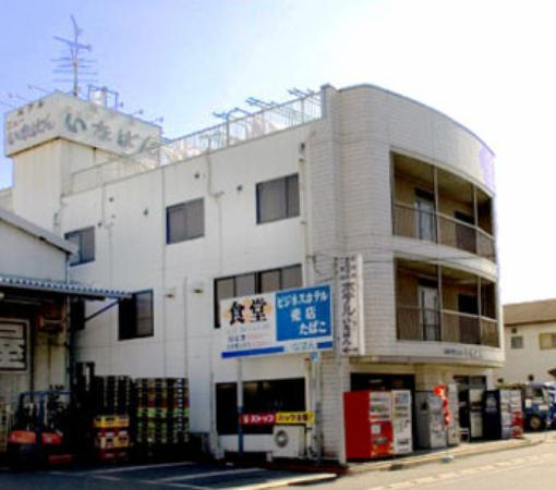 Photo of Hotel New Inaban Chiba
