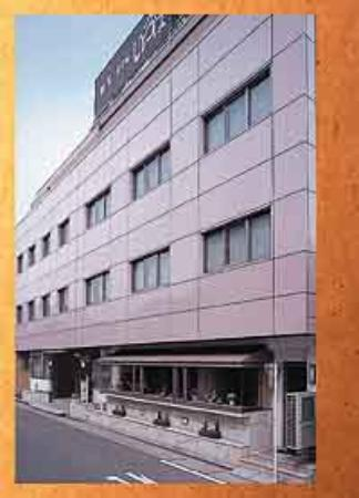 Photo of Hotel Iroha Nagoya