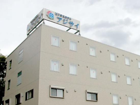 Business Hotel Ajisai