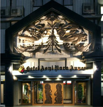Hotel Asyl Nara Annex
