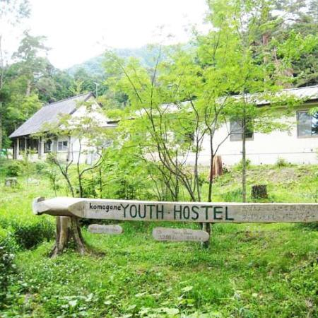 ‪Komagane Youth Hostel‬
