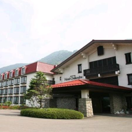 Photo of Hotel Onikobe Osaki