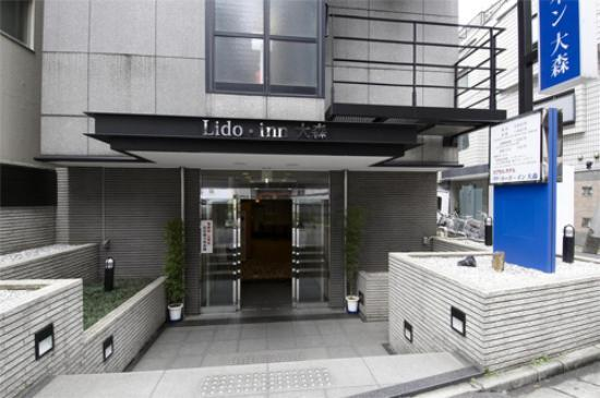 Capsule Hotel Lido Inn Omori