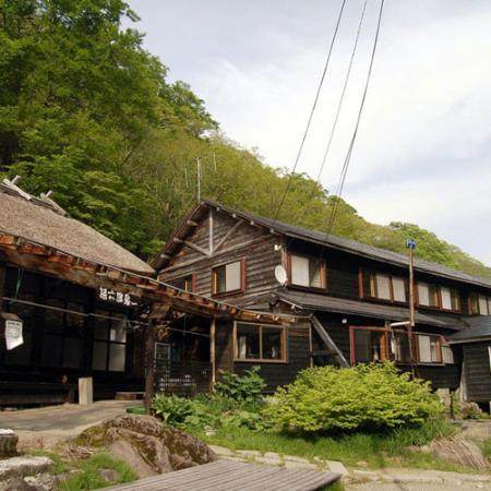 Magoroku Onsen