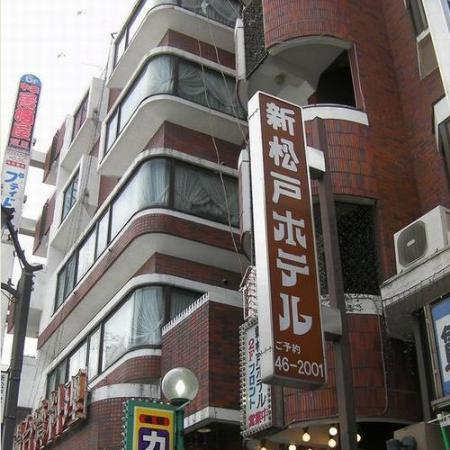 Shin Matsudo Hotel