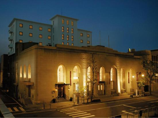 Photo of Hotel Harmonie Bien Matsumoto
