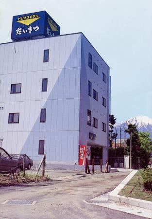 Business Hotel Daimatsu