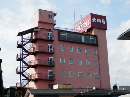 Photo of Hotel Okuni Okaya
