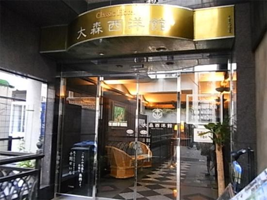 Photo of Classic Hotel Omori Seiyokan Shinagawa