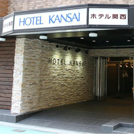 Photo of Hotel Kansai Osaka