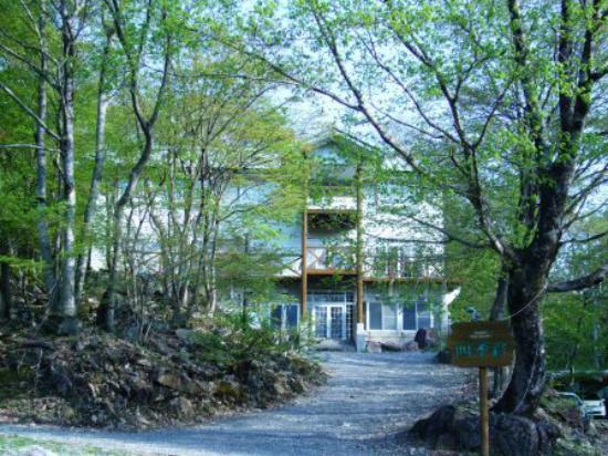 Resort Pension Shikisai