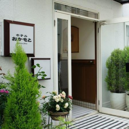 Photo of Business Hotel Okamoto Odawara
