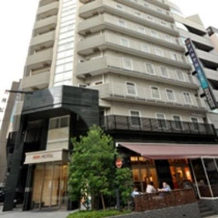 Photo of Apa Hotel Kobe Sannomiya