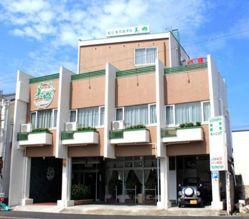Photo of Business Hotel Misato Shingu