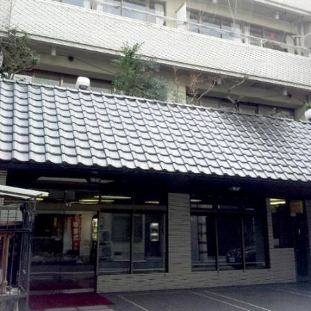 Hotel Oumiya