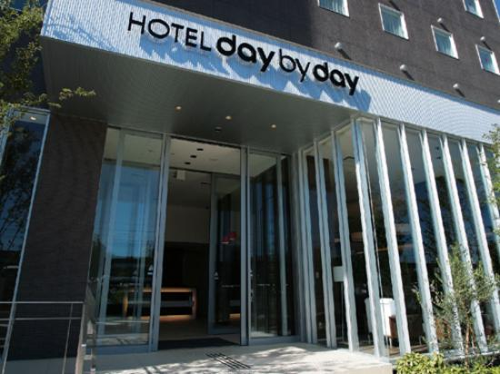 Photo of Hotel Day By Day Hamamatsu