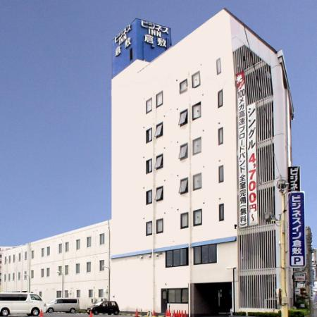 Business Inn Kurashik