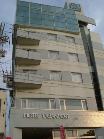 Photo of Hotel Urban Port Obama