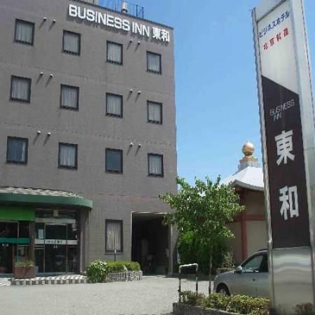 Business Inn Towa