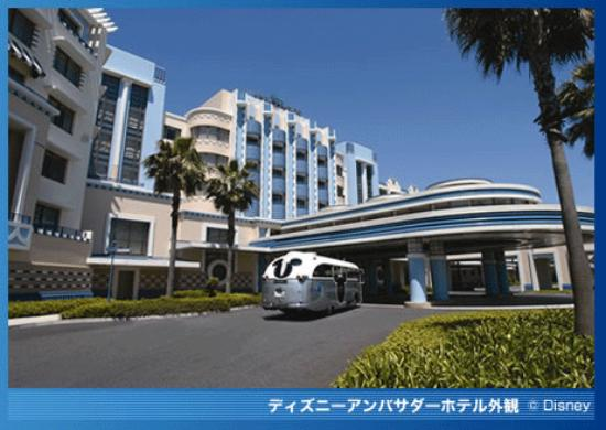 Photo of Disney Ambassador Hotel Urayasu