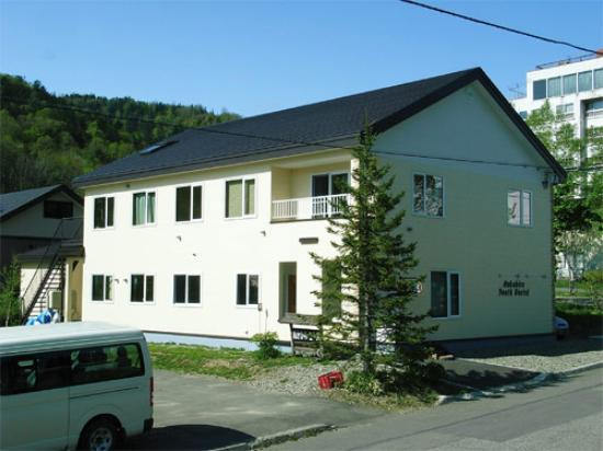 Nukabira Youth Hostel