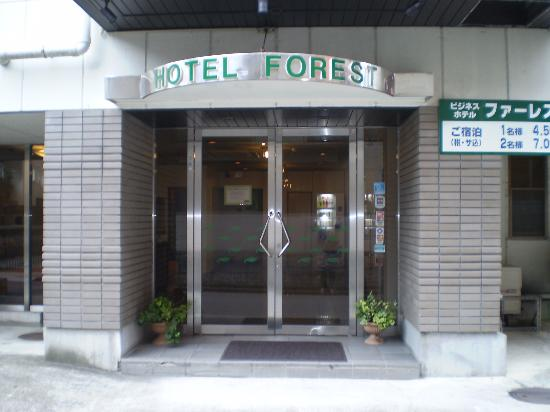 Photo of Hotel Forest Sendai