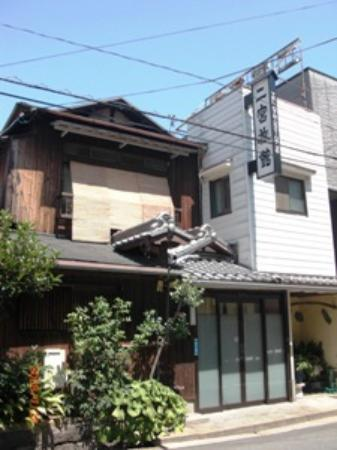 Photo of Ninomiya Ryokan Kobe