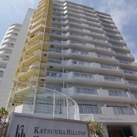 Photo of Katsuura Hilltop Hotel