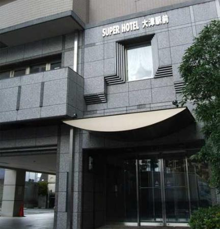 Photo of Super Hotel Otsuekimae