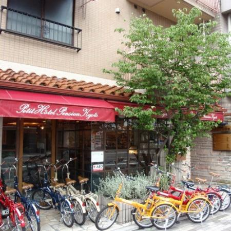 Photo of Petit Hotel Kyoto