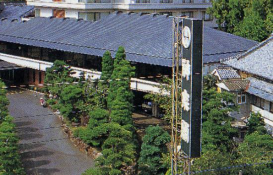 Photo of Shinsenkaku Ureshino
