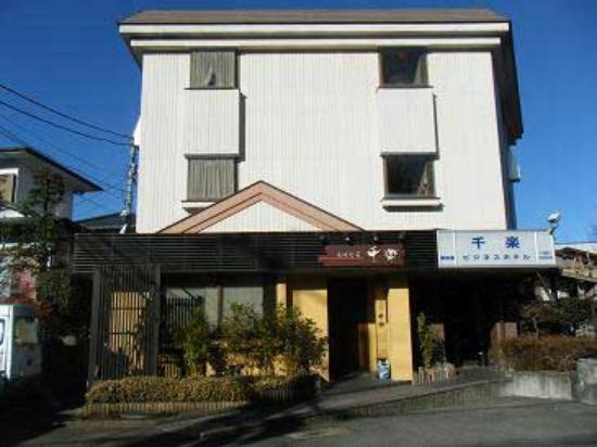 Photo of Business Hotel Senraku Gotemba