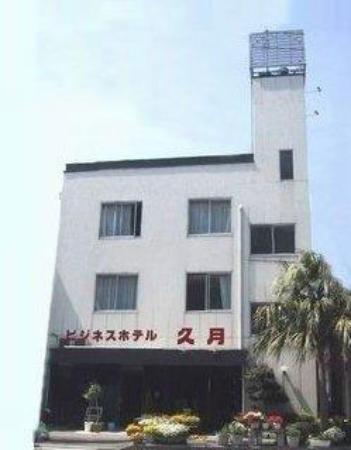 Business Hotel  Kyugetsu