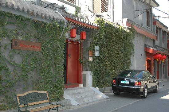 Michael's House: Front view - this place is hard to find even for Beijing cabbies