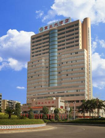 Gaoye Hotel